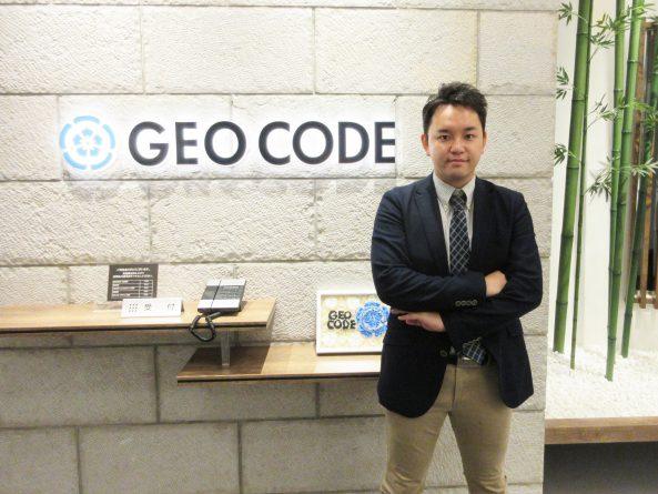 GEOCODE_7_坂従+ロゴ