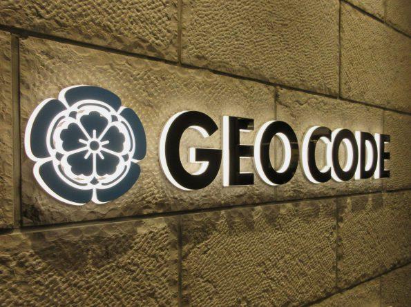 GEOCODE_1_ロゴ